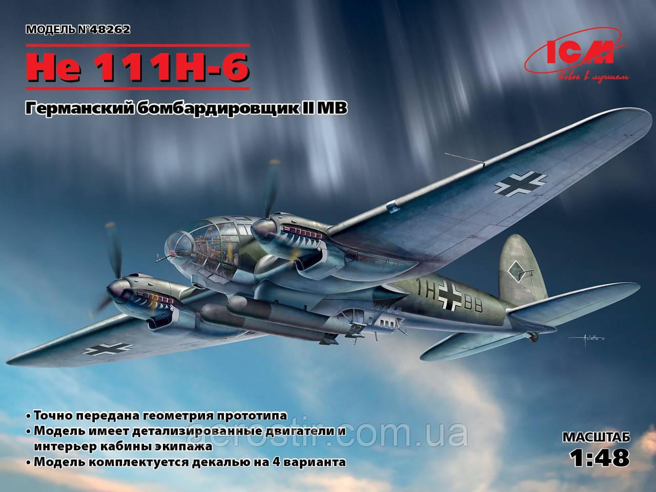 He111H-6 1/48 ICM 48262