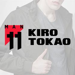 Куртки Kiro Tokao | -50% Распродажа