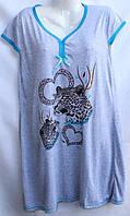 Женская ночная рубашка (р.3XL-7XL) купить оптом