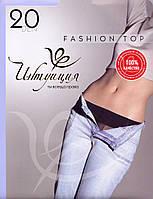 Колготки женские Fashion Top 20 den