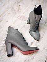 Ботинки Elit на шнуровке. Натур.замша, внутри байка. Высота 14 см, каблук 9,5 см. Р-р 36-40 Цвета в ассортимен