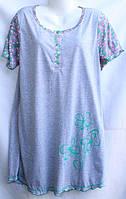 Женская ночная рубашка (р.L-4XL) купить оптом