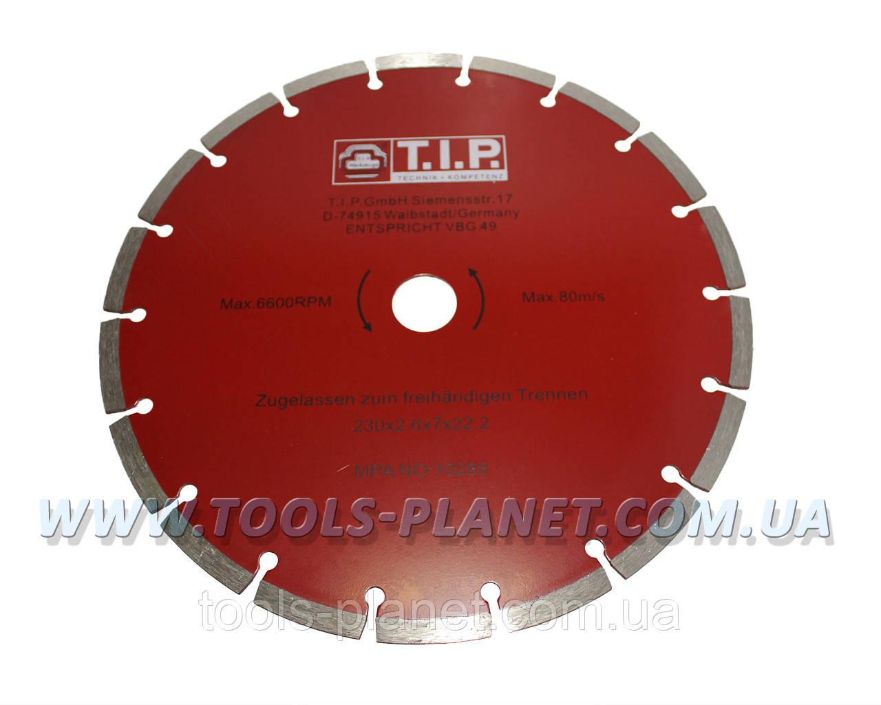 Алмазный диск T.I.P. 230 х 7 х 22,23 Сегмент
