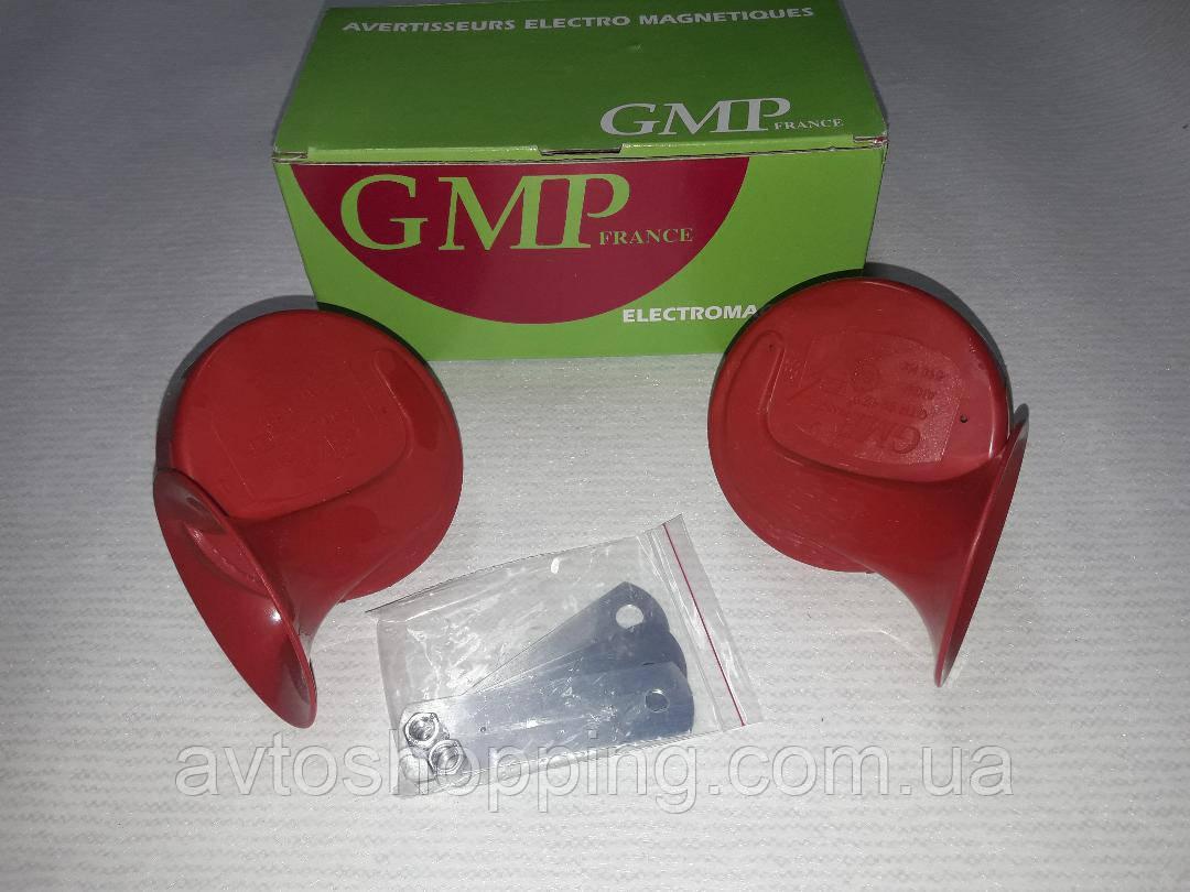 Сигнал GMP автомобильный, улитка Оригинал Турция пара, 24 V, двухконтактный