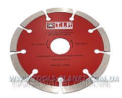 Алмазный диск T.I.P. 115 х 7 х 22,23 Сегмент