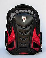 """Подростковый школьный рюкзак """"Smart X 364"""", фото 1"""