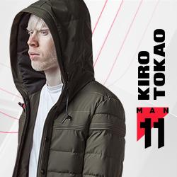 Распродажа -50% | Куртки зимние