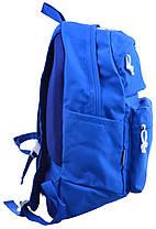 "Рюкзак подростковый Royal blue ST-22, ""YES"", 555535, фото 2"