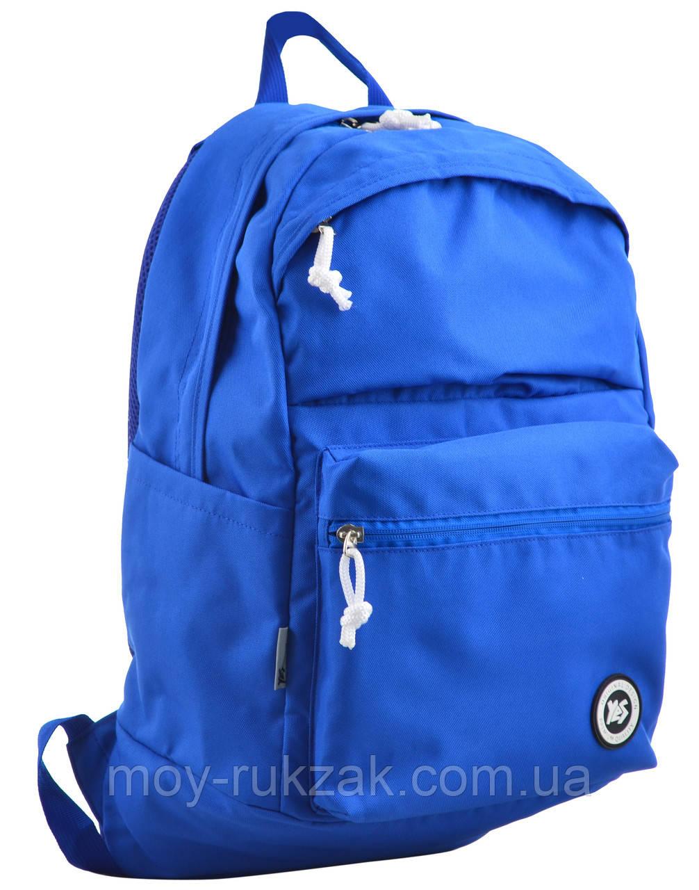 """Рюкзак подростковый Royal blue ST-22, """"YES"""", 555535"""