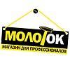 Интернет-магазин molotook.com.ua