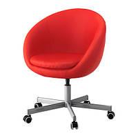 Кресло IKEA SKRUVSTA