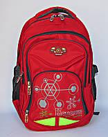 """Подростковый школьный рюкзак """"HONGJUN 9606"""", фото 1"""