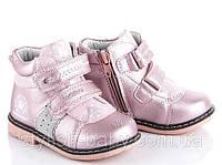 Детская демисезонная обувь бренда Солнце для девочек (рр. с 21 по 26)