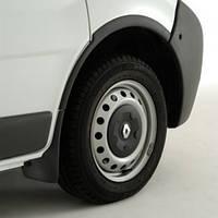 Брызговики Renault Trafic (01-14) передние 2шт