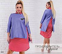 Платье двойка джинс+коттон 42-44,46-48