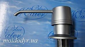 Дозатор моющего средства BLUE WATER круглый сатин