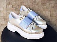 Женские модные спортивные серебряные туфли  на макси подошве