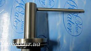 Дозатор моющего средства BLUE WATER (Блу Вотер) круглый  inox