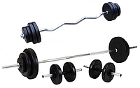 Набор штанга 90 кг + гантели 2 по 26 кг + штанга W гриф (Комплект весом 90кг), фото 1