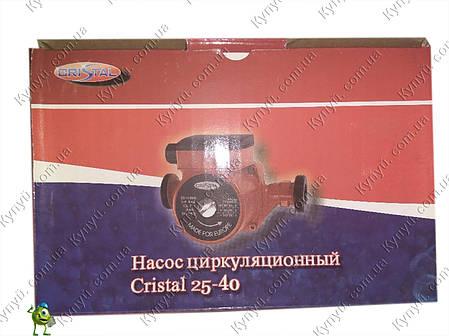 Насос циркуляционный Cristal UPS25-40 с гайками, фото 2