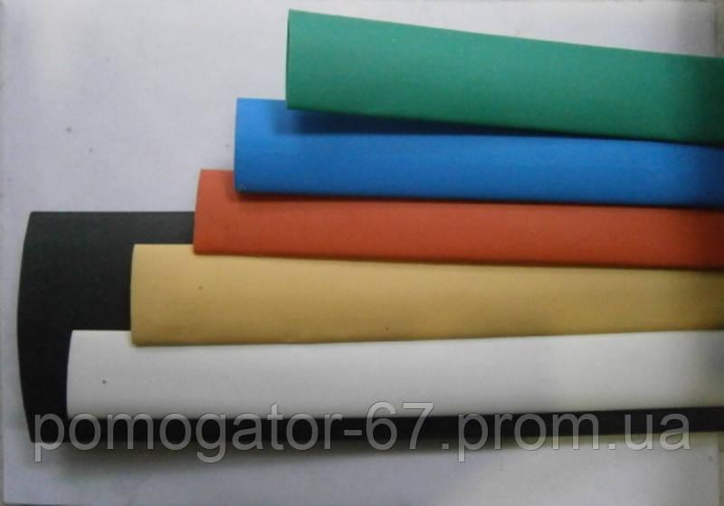 Термоусаживаемая трубка 4 мм - 200м  (рул - 200м)