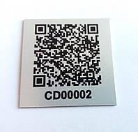 Маркировочные таблички с QR Кодом