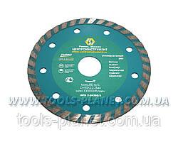 Алмазный диск Центроинструмент 115 х 7 х 22,23 Турбо
