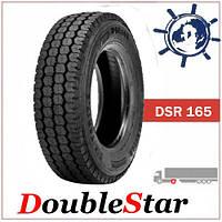 Грузовая шина 235/75R17.5 143/141J DoubleStar DSR165 (ведуча) Мерседес Ивеко ТАТА ДАФ Дабл Стар ДСР165
