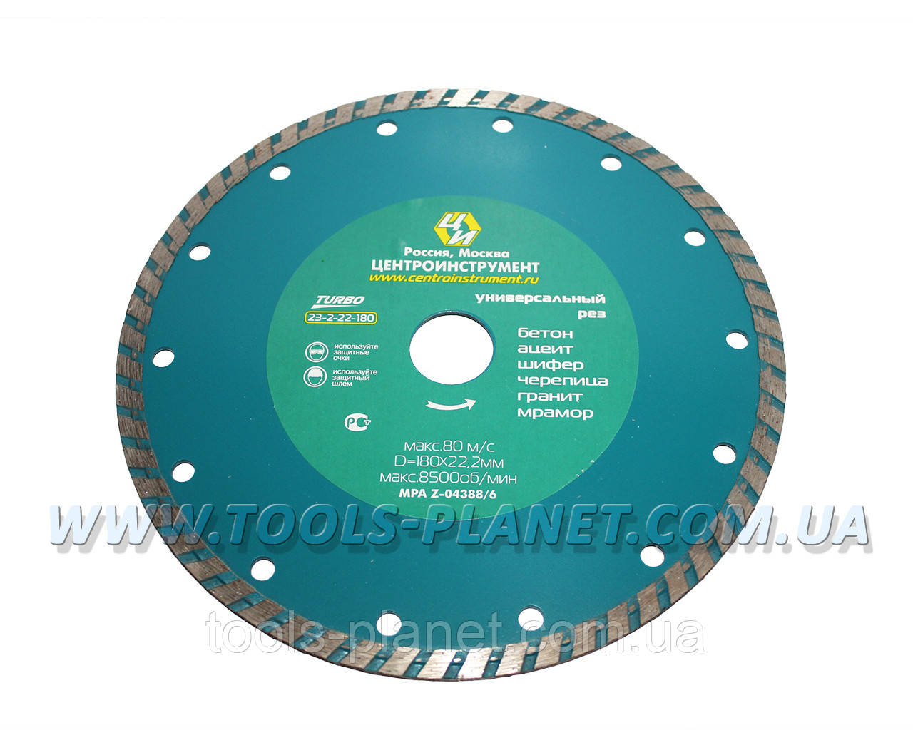 Алмазный диск Центроинструмент 180 х 7 х 22,23 Турбо