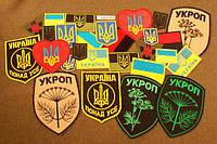 Шеврони українські