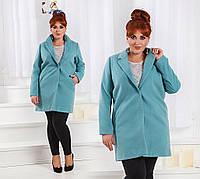 Классическое кашемировое пальто. Большие размеры. Разные цвета.