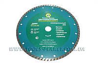 Алмазный диск Центроинструмент 230 х 7 х 22,23 Турбо, фото 1