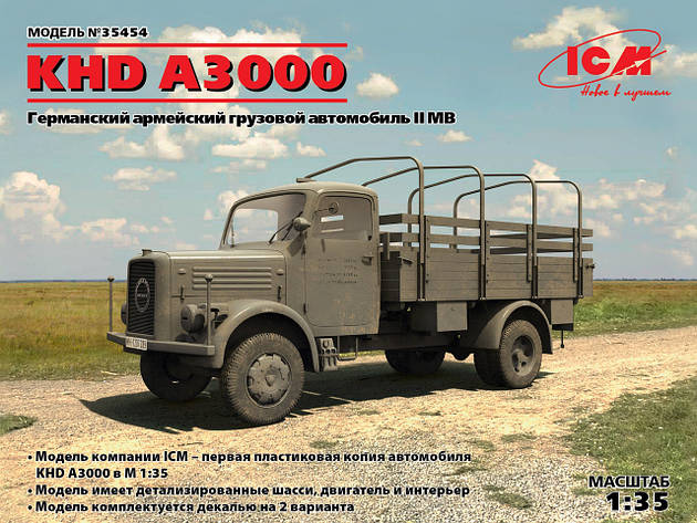 KHD A3000, Германский армейский грузовой автомобиль ІІ МВ. 1/35 ICM 35454, фото 2