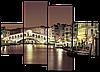 Модульная картина Мост в Венеции
