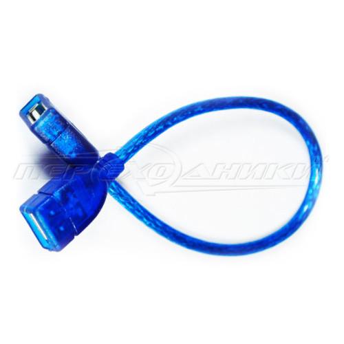 Кабель USB 2.0 AF - AF 0.3 м