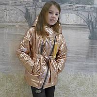 Детская одежда.Куртка-косушка (пудра-металлик), фото 1
