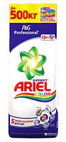Стиральный порошок Ariel  Color Professional  15кг Автомат для цветного белья