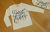 Детская одежда оптом для девочек