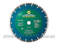 Алмазный диск Центроинструмент 230 х 7 х 22,23 Сегмент, фото 1