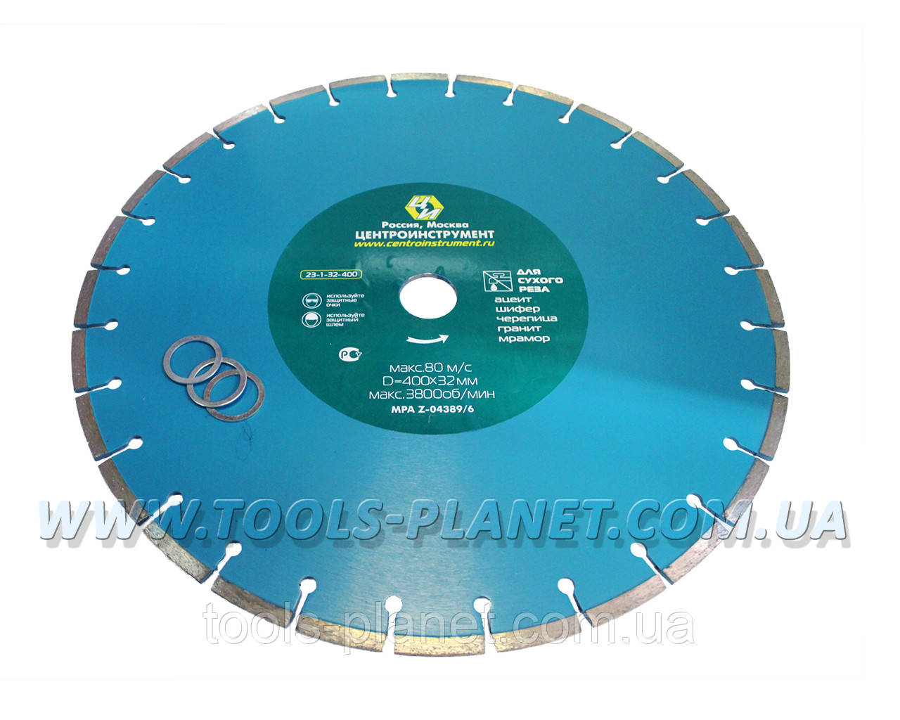 Алмазный диск Центроинструмент 400 х 7 х 32 Сегмент