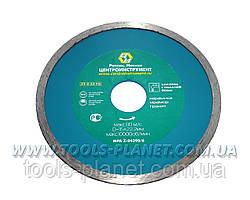 Алмазный диск Центроинструмент 115 х 5 х 22,23 Плитка
