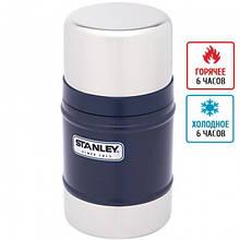 Термос для їжі Stanley Classic (0.5 л), темно-синій
