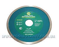 Алмазный диск Центроинструмент 125 х 5 х 22,23 Плитка, фото 1