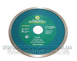 Алмазный диск Центроинструмент 125 х 5 х 22,23 Плитка