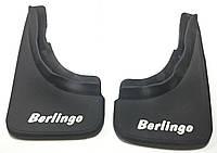 Брызговики Citroen Berlingo 2009- (задние кт 2-шт), кт.