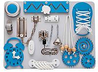 Развивающая игра Бизиборд Kiddies 30x40 см Blue (BI-010010)