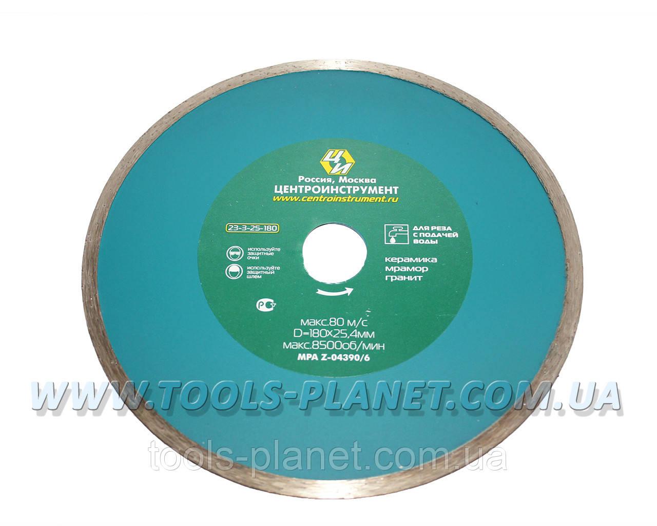 Алмазный диск Центроинструмент 180 х 5 х 25,4 Плитка