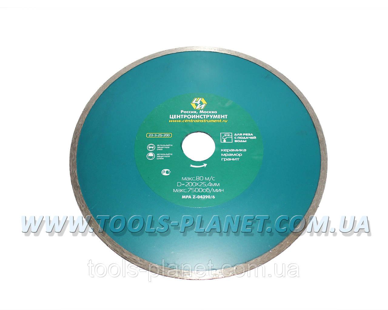 Алмазный диск Центроинструмент 200 х 5 х 25,4 Плитка