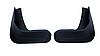 Брызговики Ford Focus 2011- (1722673), 2шт