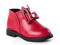 Детская демисезонная обувь бренда Леопард для девочек (рр. с 26 по 30)